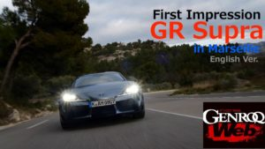 "- First test-drive of the ""GR Supra"" 【Video Report】"