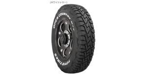 TOYO TIRES、SUV用タイヤ「OPEN COUNTRY R/T」のサイズラインナップを拡充 - GQW_Dunlop_Open_Country_R:T_04